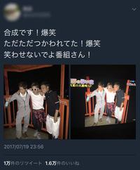 TBS 報道特集 20 - 風に吹かれてすっ飛んで ノノ(ノ`Д´)ノ ネタ帳
