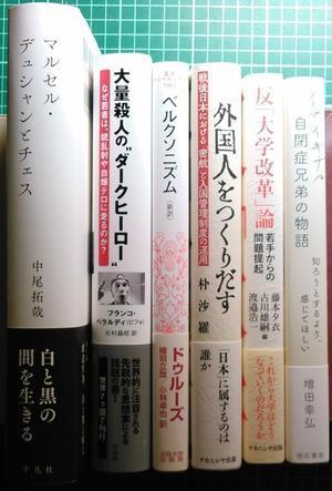 注目新刊:ビフォの問題作『英雄たち』がついに翻訳、ほか - ウラゲツ☆ブログ