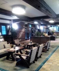 雲仙観光ホテル  いつも通りの休日を非日常に変換♪ - うふふの時間