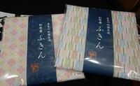 奈良の伝統・蚊帳生地ふきん&今治の誇り・手拭いタオル - 江戸小物・和雑貨店「神田 ちょん子」