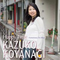 7月22日(土) - 渋谷KO-KOのブログ