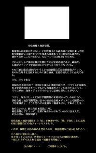 白を黒で包んで見た目を黒にする      東京カラス - 東京カラスの国会白昼夢
