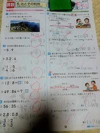 6年生、夏休み前のサマリー  - げんちゃんの発達障害プロジェクト