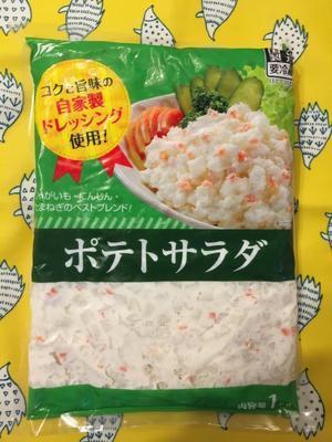 業務スーパー ポテトサラダ 1kg 国内製造 奏食品 - 業務スーパーの商品をレポートするブログ