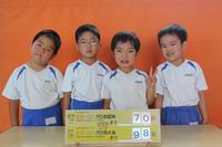 えひめ国体まで70日(ばら) - 慶応幼稚園ブログ【未来の子どもたちへ ~Dream Can Do!Reality Can Do!!~】