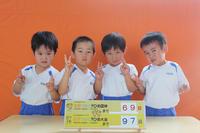 えひめ国体まで69日(ばら) - 慶応幼稚園ブログ【未来の子どもたちへ ~Dream Can Do!Reality Can Do!!~】