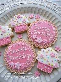 Happy birthdayのアイシングクッキー - nanako*sweets-cafe♪