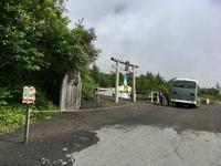 富士山の双子山でリゾート気分 - なのだの登山日誌