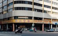 二度目の台湾 ③阜杭豆漿で朝食 - ひなたぼっこ