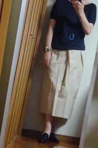 バーゲンで買ったベージュのスカート - おしゃれ自己満足日記