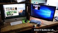 MacとWindowsの入力デバイス共有 - ■■ Ainame60 たまたま日記 ■■