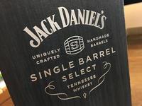 選び抜かれた一樽からボトル詰めされた…ジャンクダニエル シングルバレル セレクト - エヌの備忘録
