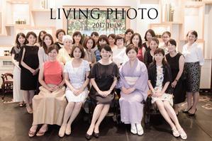 レストランフォト Intermediate最終回 - LIVING PHOTO