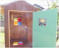 いよいよ完成 -庭小屋- - グラス工房 Grendora  -制作の足跡-