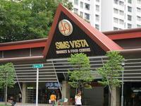 お初のナシパダン@Nain Food Stall/Sims Vista Makt & Food Ctr - Essen★Makan★何食べる?
