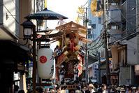 祇園祭・後祭 大船鉾曳き初め - ちょっとそこまで