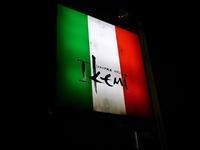 (金沢・米泉)イタリア料理イケミ(IKEMI) - 松下ルミコと見る景色