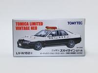トミーテック・LV-N152a スカイライン GT-R パトロールカー(神奈川県警) - 燃やせないごみ研究所