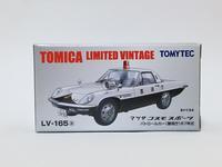 トミーテック・LV-165a コスモスポーツ パトロールカー - 燃やせないごみ研究所
