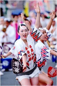 サマーカーニバル in 鶴ヶ島  阿波おどり編 - ぶらぶらデジカメ写真 by はる