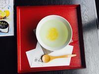 ゆずと夏色 - はんなりかふぇ・京の飴工房 「憩和井(iwai)  清水五条店」