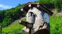 熊野古道・中辺路 滝尻~高原~大阪本王子へー1 - 東 道のきのくに花街道
