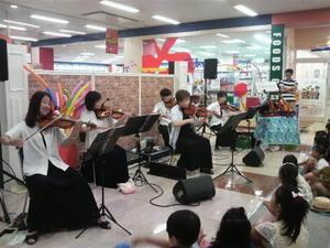 すくすく合奏団バイオリンコンサート22日 -