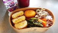 雑穀米と肉味噌のお弁当… - miyumiyu cafe