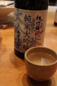日本酒と地味ごはんと器 - クラシノカタチ