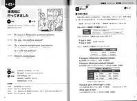 """「声に出して」ロシア語:発見多し、例文少なし(17年7月22日) - """"るもんが"""" の外国語学習日記"""