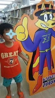 幼稚園お泊り会 - ~ワンパク五歳児子育て中~