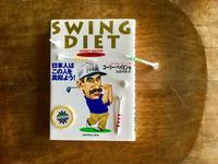 golf    SWING DIET - Mys・  gol ・ Honu