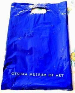 大塚国際美術館 - Art & Bell by Tora