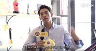 Rain 비 170722 Rain Interview - Rain ピ 韓国★ミーハー★Diary
