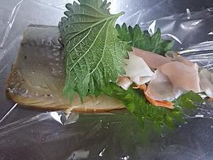 しつこく鯖寿司^^ - ちゃたろうと気まま日記