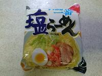 7/23  サンヨー食品  サッポロ一番塩らーめん - 無駄遣いな日々