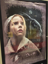 THE WITCH/THE VVITCH: A NEW-ENGLAND FOLKTALE (ウィッチ)...★1 - 旦那@八丁堀