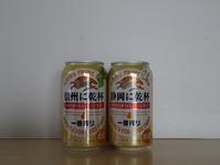 47都道府県の一番搾り - *のんびりLife*