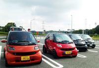 「昼スマ7月」月例ミーティングへ - smart.ism 北九州