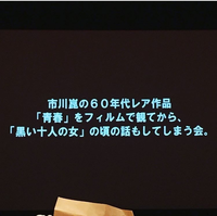 映画「東京」 - SOMEWHERE