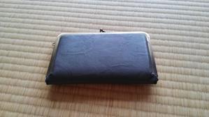 気がつかなかった ボロくなった財布。 - ヒロままの小さな部屋通信。