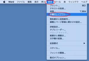 はじめてのMac-SupportingBlog