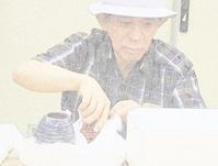 須恵の会 7月23日(日) - しんちゃんの七輪陶芸、12年の日常