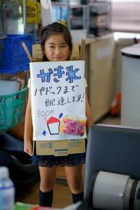 【新発明】お手伝いロボット、完成! - 新東京フォトブログ