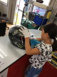 【つぶやき】ヘルメット磨き - 新東京フォトブログ