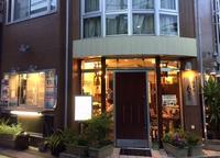 むちむち。餃子のハルピン - ブラボーHIROの食べ歩きロード ~美味しいお店を求めて~