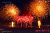 2017足立の花火大会 - 風景写真家 鐘ヶ江道彦のフォトブログ