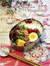ハンバーグ弁当と今週の作りおき♪ - ☆Happy time☆
