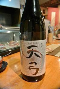 【「はる将」(山梨・甲府)で「山形酒」!!】 - takezo@純米狂 酔ゐどれ日記「酒もってこい(*'с'*)ノ☆バンバン!」