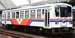 松浦鉄道 MR-100形 - 資料館の書庫から